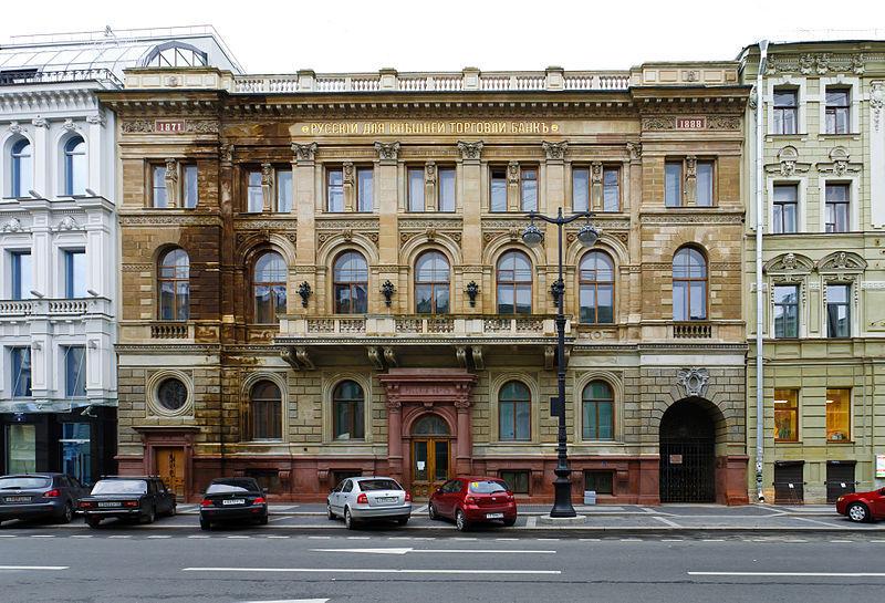 St. Petersburg Bank, 2011